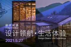 IFIWID21_Gallery_HKDC